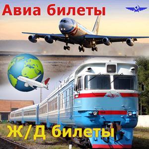 Авиа- и ж/д билеты Больших Уков