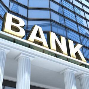 Банки Больших Уков