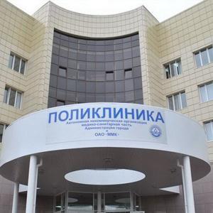 Поликлиники Больших Уков