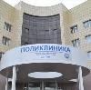 Поликлиники в Больших Уках